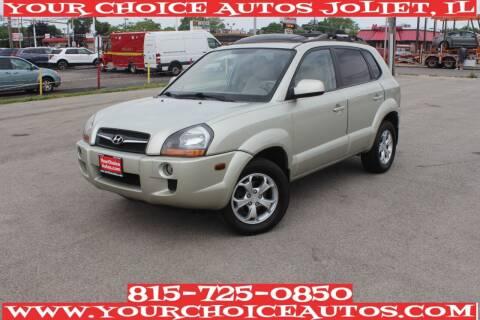 2009 Hyundai Tucson for sale at Your Choice Autos - Joliet in Joliet IL