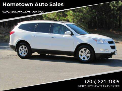 2010 Chevrolet Traverse for sale at Hometown Auto Sales - SUVS in Jasper AL