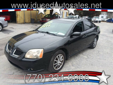 2006 Mitsubishi Galant for sale at J D USED AUTO SALES INC in Doraville GA