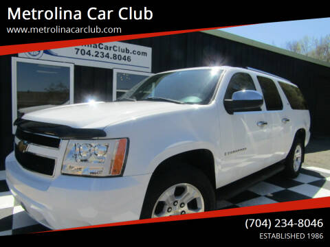2007 Chevrolet Suburban for sale at Metrolina Car Club in Matthews NC