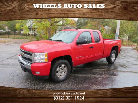 2010 Chevrolet Silverado 1500 for sale at Wheels Auto Sales in Bloomington IN