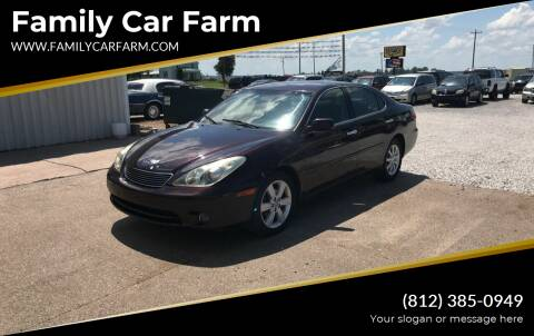 2005 Lexus ES 330 for sale at Family Car Farm in Princeton IN