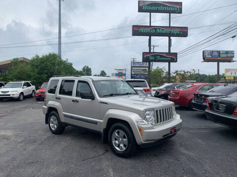 2008 Jeep Liberty for sale at Boardman Auto Mall in Boardman OH
