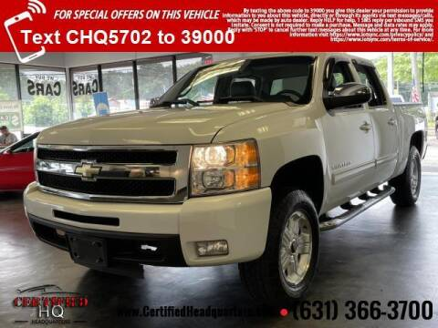 2011 Chevrolet Silverado 1500 for sale at CERTIFIED HEADQUARTERS in Saint James NY