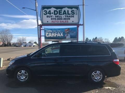 2007 Honda Odyssey for sale at 34 Deals LLC in Loveland CO