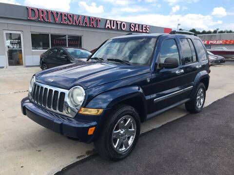 2005 Jeep Liberty for sale at DriveSmart Auto Sales in West Chester OH