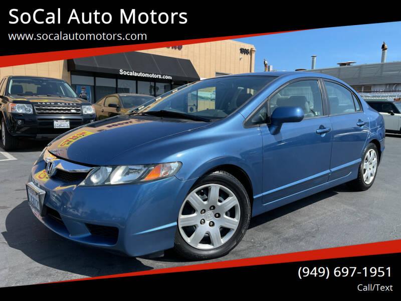 2009 Honda Civic for sale at SoCal Auto Motors in Costa Mesa CA