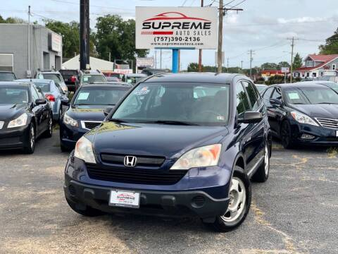 2008 Honda CR-V for sale at Supreme Auto Sales in Chesapeake VA