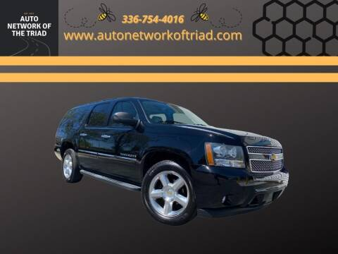 2014 Chevrolet Suburban for sale at Auto Network of the Triad in Walkertown NC