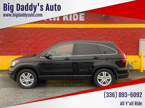 2011 Honda CR-V for sale at Big Daddy's Auto in Winston-Salem NC