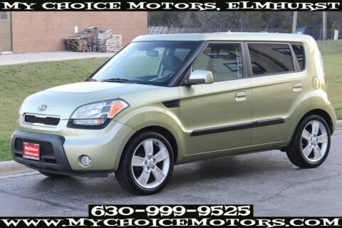 2010 Kia Soul for sale at Your Choice Autos - My Choice Motors in Elmhurst IL