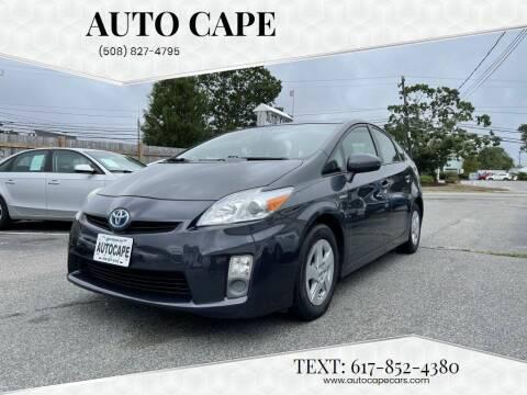 2010 Toyota Prius for sale at Auto Cape in Hyannis MA