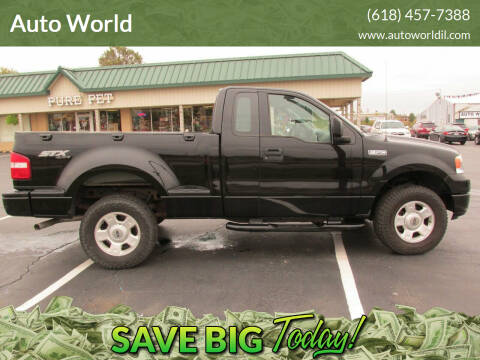 2004 Ford F-150 for sale at Auto World in Carbondale IL