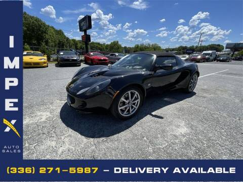 2005 Lotus Elise for sale at Impex Auto Sales in Greensboro NC