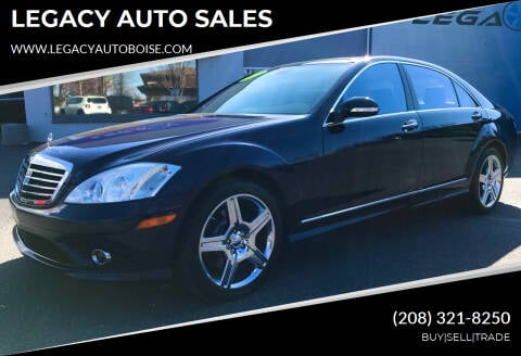 2007 Mercedes-Benz S-Class for sale at LEGACY AUTO SALES in Boise ID