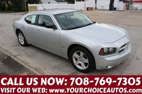 2008 Dodge Charger for sale at Your Choice Autos in Posen IL