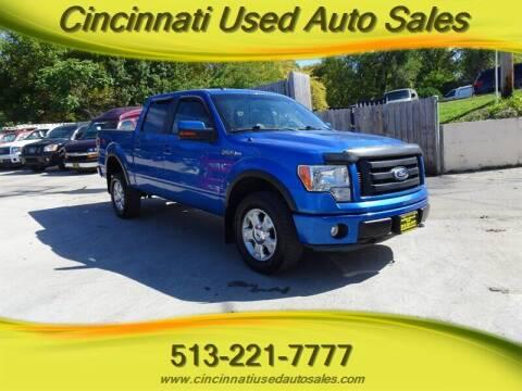 2010 Ford F-150 for sale at Cincinnati Used Auto Sales in Cincinnati OH