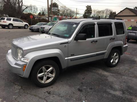 2009 Jeep Liberty for sale at McNamara Auto Sales - Dover Lot in Dover PA