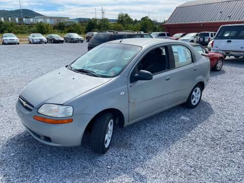 2005 Chevrolet Aveo for sale at Bailey's Auto Sales in Cloverdale VA