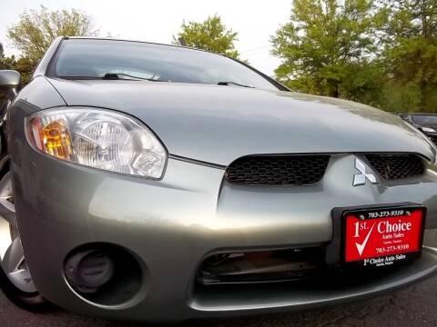 2008 Mitsubishi Eclipse for sale at 1st Choice Auto Sales in Fairfax VA