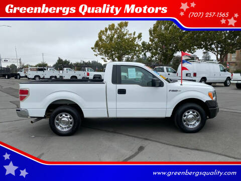 2011 Ford F-150 for sale at Greenbergs Quality Motors in Napa CA