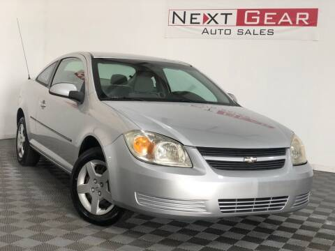 2008 Chevrolet Cobalt for sale at Next Gear Auto Sales in Westfield IN