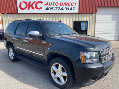 2012 Chevrolet Tahoe for sale at OKC Auto Direct in Oklahoma City OK