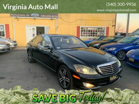2009 Mercedes-Benz S-Class for sale at Virginia Auto Mall in Woodford VA