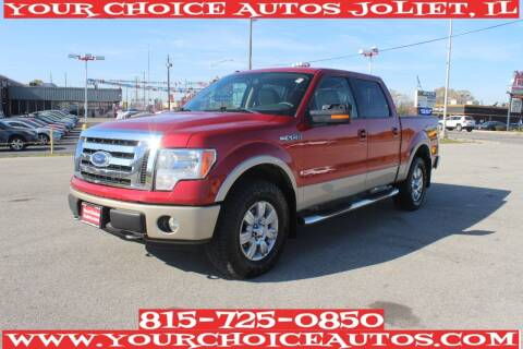 2009 Ford F-150 for sale at Your Choice Autos - Joliet in Joliet IL