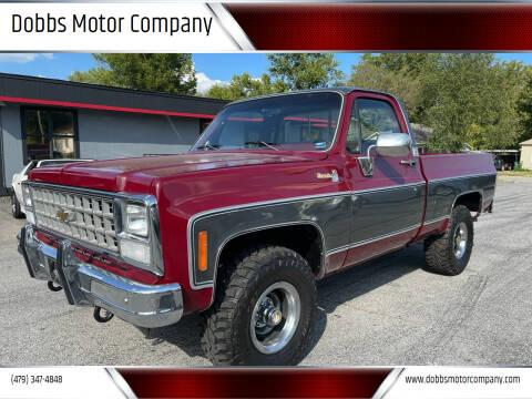 1980 Chevrolet C/K 10 Series for sale at Dobbs Motor Company in Springdale AR