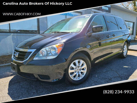 2008 Honda Odyssey for sale at Carolina Auto Brokers of Hickory LLC in Newton NC