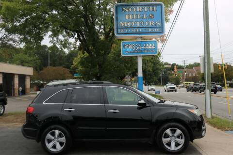 2013 Acura MDX for sale at North Hills Motors in Raleigh NC