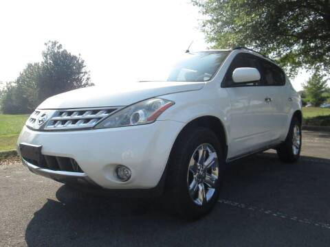 2007 Nissan Murano for sale at Unique Auto Brokers in Kingsport TN