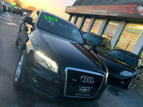 2010 Audi Q5 for sale at Washington Auto Group in Waukegan IL