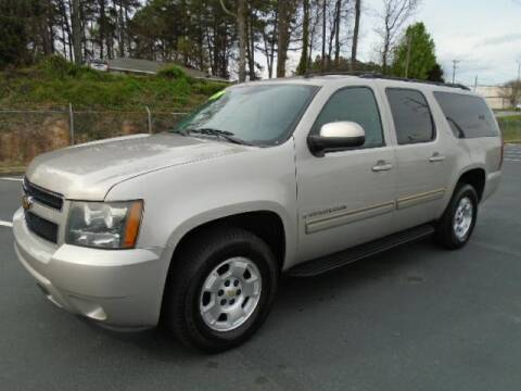 2009 Chevrolet Suburban for sale at Atlanta Auto Max in Norcross GA