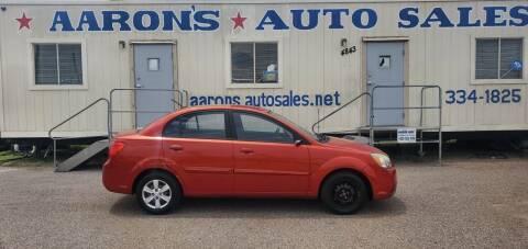 2011 Kia Rio for sale at Aaron's Auto Sales in Corpus Christi TX