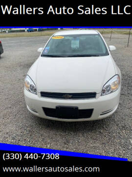 2009 Chevrolet Impala for sale at Wallers Auto Sales LLC in Dover OH