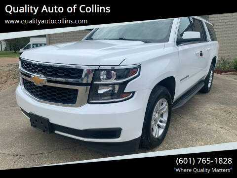 2016 Chevrolet Suburban for sale at Quality Auto of Collins in Collins MS