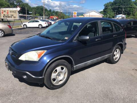 2008 Honda CR-V for sale at J & J Autoville Inc. in Roanoke VA