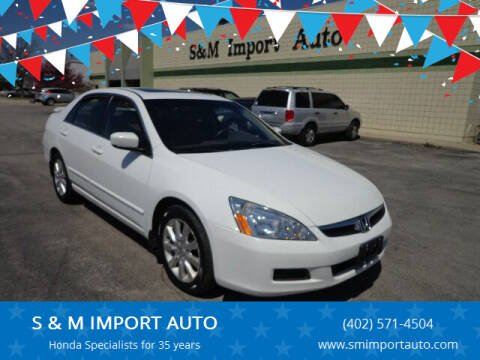 2007 Honda Accord for sale at S & M IMPORT AUTO in Omaha NE