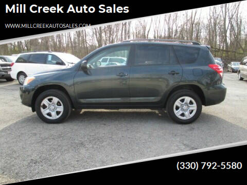 2010 Toyota RAV4 for sale at Mill Creek Auto Sales in Youngstown OH