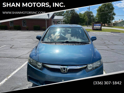 2011 Honda Civic for sale at SHAN MOTORS, INC. in Thomasville NC