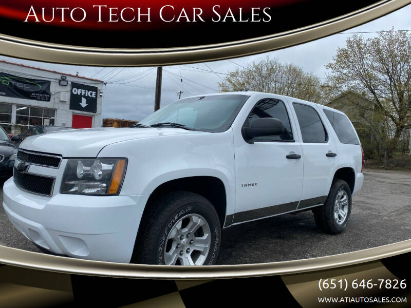 2010 Chevrolet Tahoe for sale at Auto Tech Car Sales in Saint Paul MN