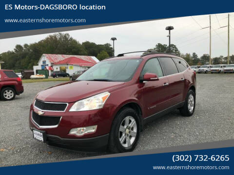2009 Chevrolet Traverse for sale at ES Motors-DAGSBORO location in Dagsboro DE