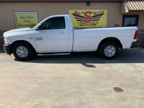 2013 RAM Ram Pickup 2500 for sale at BIG 'S' AUTO & TRACTOR SALES in Blanchard OK