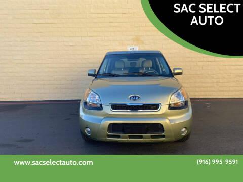 2011 Kia Soul for sale at SAC SELECT AUTO in Sacramento CA