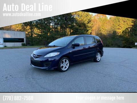 2008 Mazda MAZDA5 for sale at Auto Deal Line in Alpharetta GA