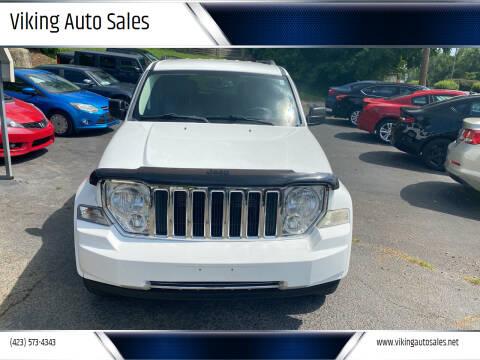2012 Jeep Liberty for sale at Viking Auto Sales in Bristol TN
