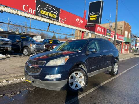2009 Chevrolet Traverse for sale at Manny Trucks in Chicago IL