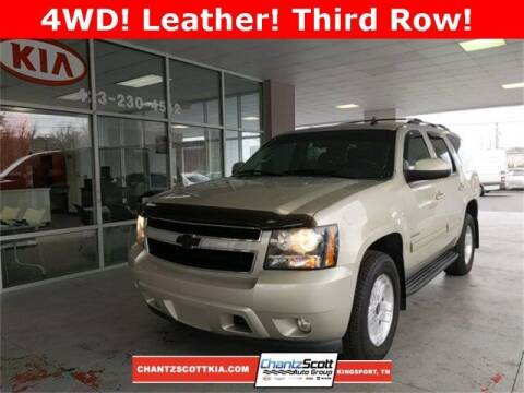 2013 Chevrolet Tahoe for sale at Chantz Scott Kia in Kingsport TN